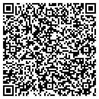 QR-код с контактной информацией организации ИНТЕР-ЛЕКС