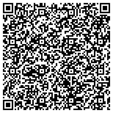 QR-код с контактной информацией организации Урарту, ресторанно-гостиничный комплекс