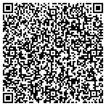 QR-код с контактной информацией организации Восточная долина, центр отдыха