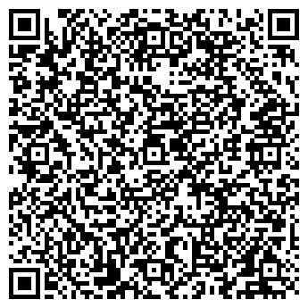 QR-код с контактной информацией организации Флагман