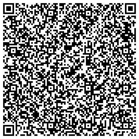 QR-код с контактной информацией организации Московский научно-практический центр борьбы с туберкулезом Клиника № 2