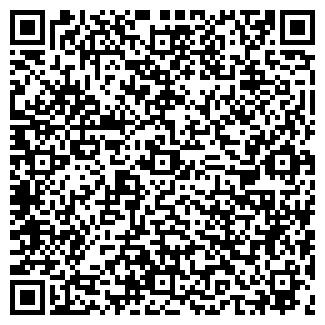 QR-код с контактной информацией организации ТРАНЗИТ ДМ