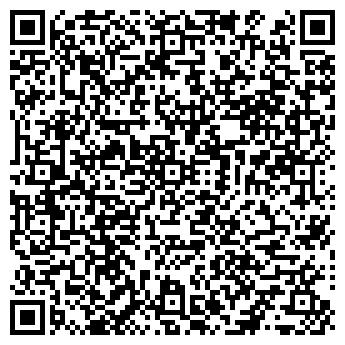QR-код с контактной информацией организации ТРАНССФЕРА-М