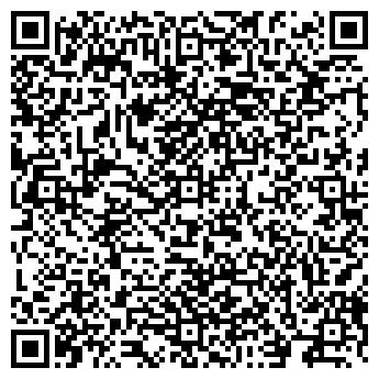 QR-код с контактной информацией организации ЫСЫККОЛ КАБАРЛАРЫ