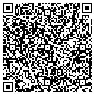 QR-код с контактной информацией организации Bon Ami