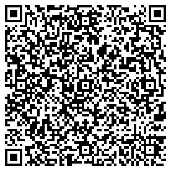 QR-код с контактной информацией организации ЧЕРДАК 100%