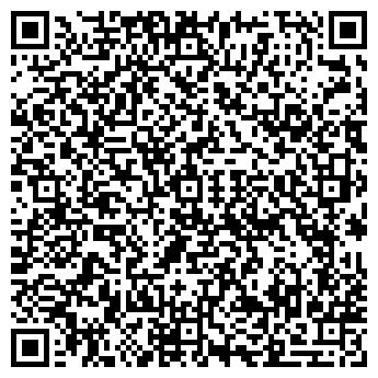 QR-код с контактной информацией организации БАКИНСКИЙ ДВОРИК
