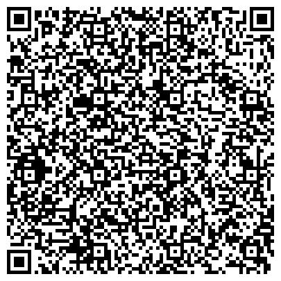 QR-код с контактной информацией организации Апартаменты Эксклюзив
