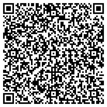 QR-код с контактной информацией организации ДОМАШНИЙ