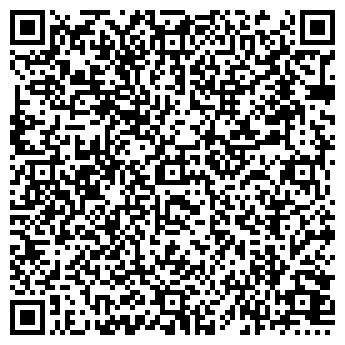 QR-код с контактной информацией организации ТианДе