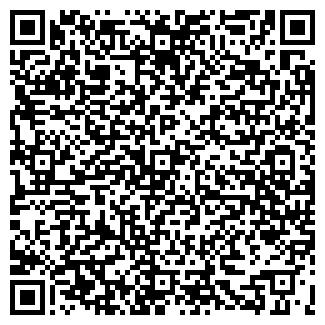 QR-код с контактной информацией организации ХИЖИНА