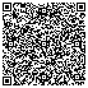 QR-код с контактной информацией организации ОДС- 2