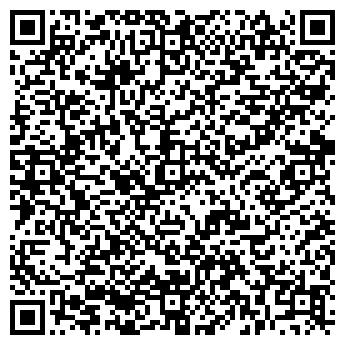 QR-код с контактной информацией организации ДОНАТОР