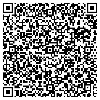 QR-код с контактной информацией организации ДРИАДА-СПОРТ