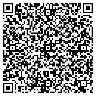 QR-код с контактной информацией организации ТОП-ЛАЙН