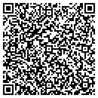 QR-код с контактной информацией организации ФОРТ-ЛИНК