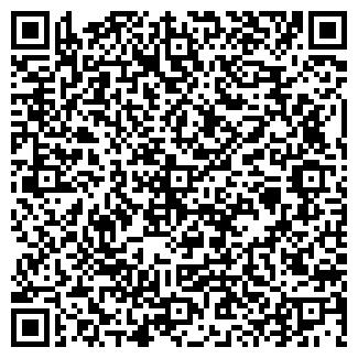 QR-код с контактной информацией организации АЛПОЛ
