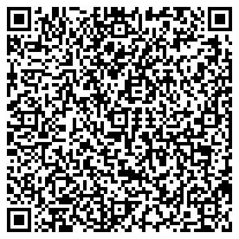 QR-код с контактной информацией организации ГЕЛИОС СТАР