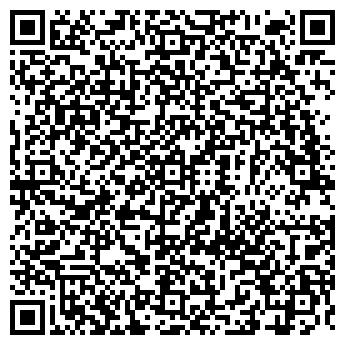 QR-код с контактной информацией организации ОРТГРАФ КОМПАНИ