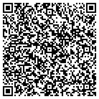 QR-код с контактной информацией организации СЕВЕРНАЯ ЗВЕЗДА