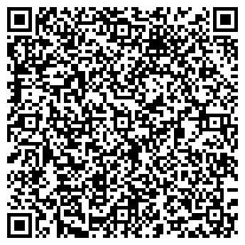 QR-код с контактной информацией организации СФЕРА-2В