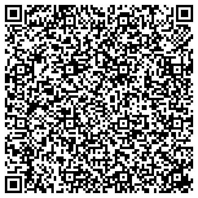 QR-код с контактной информацией организации ПСИХИАТРИЧЕСКАЯ БОЛЬНИЦА № 3 ИМ. В.А. ГИЛЯРОВСКОГО
