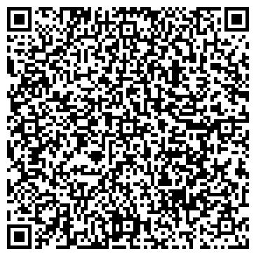 """QR-код с контактной информацией организации """"БрендАвтоЛюкс"""""""