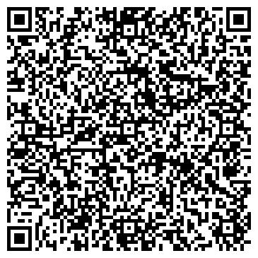 QR-код с контактной информацией организации Манго Мебель