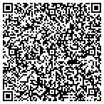 QR-код с контактной информацией организации Стэлс