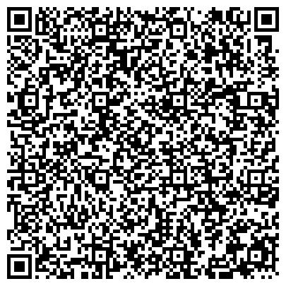 QR-код с контактной информацией организации Отдел МВД России по району Солнцево