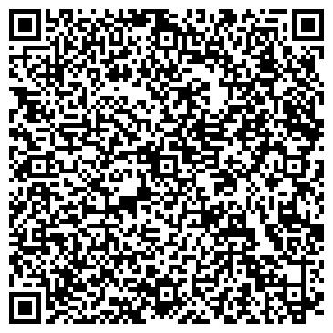 QR-код с контактной информацией организации УралСклад
