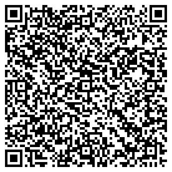 QR-код с контактной информацией организации АЛЬФА РИЭЛТИ