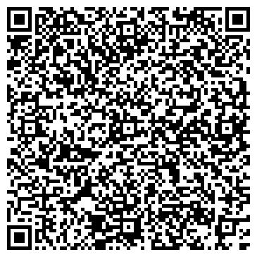 QR-код с контактной информацией организации Море
