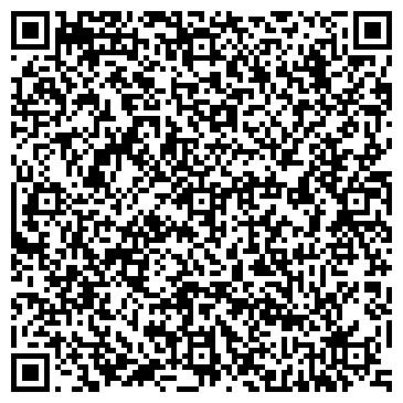 QR-код с контактной информацией организации АКОМТЕКС