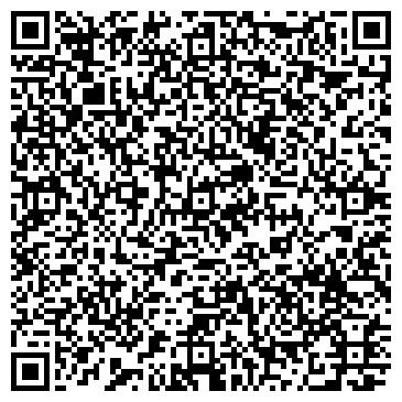 QR-код с контактной информацией организации MONDIGO