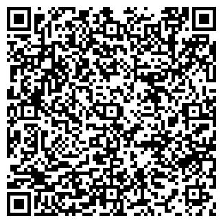 """QR-код с контактной информацией организации ПАО """"ОДК Сатурн"""""""