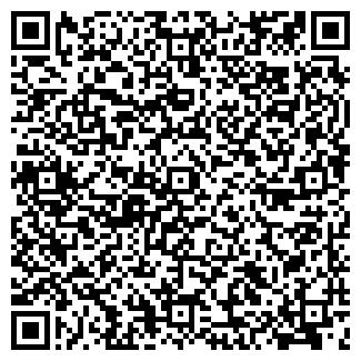 QR-код с контактной информацией организации ТРИКОТАЖ