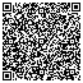 QR-код с контактной информацией организации ДЕ МАРКО