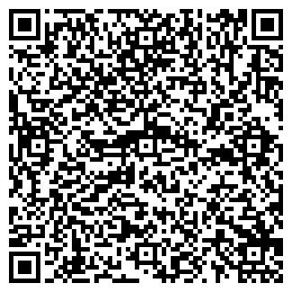 QR-код с контактной информацией организации KDL