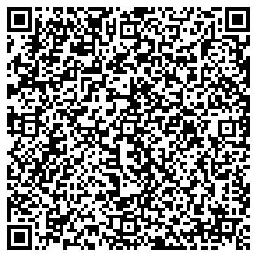 QR-код с контактной информацией организации А-Линия