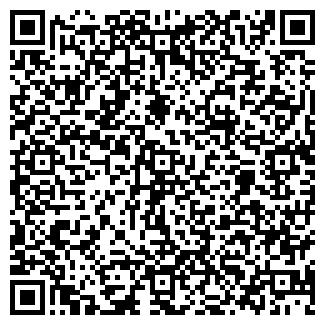 QR-код с контактной информацией организации РОБЭС