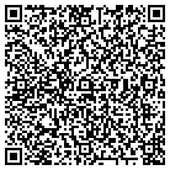 QR-код с контактной информацией организации Альфа-консалт