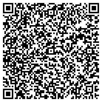 QR-код с контактной информацией организации ШКОЛА № 1003