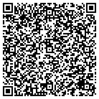 QR-код с контактной информацией организации О'КЕЙ СТУДИЯ