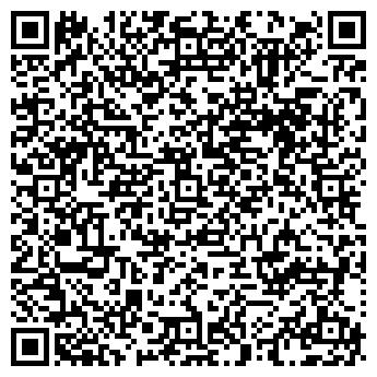 QR-код с контактной информацией организации ШКОЛА № 1000