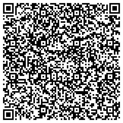 QR-код с контактной информацией организации ПОЛИКЛИНИКА ВОССТАНОВИТЕЛЬНОГО ЛЕЧЕНИЯ № 4