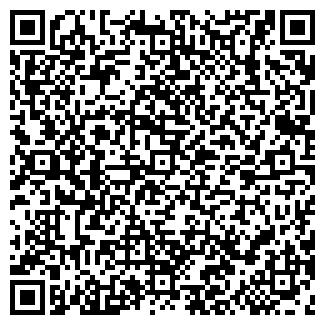 QR-код с контактной информацией организации ПАЛЬМА-КЛУБ