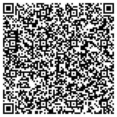 QR-код с контактной информацией организации АйДаГаджет