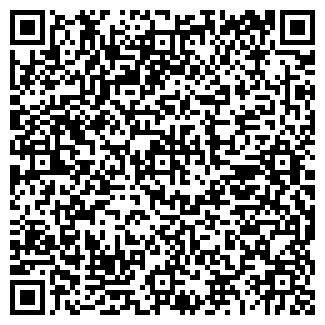 QR-код с контактной информацией организации GSM-Service