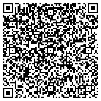 QR-код с контактной информацией организации НА РОДНИКОВОЙ